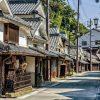 Aburatsu Miyazaki shore excursions to Hyuga