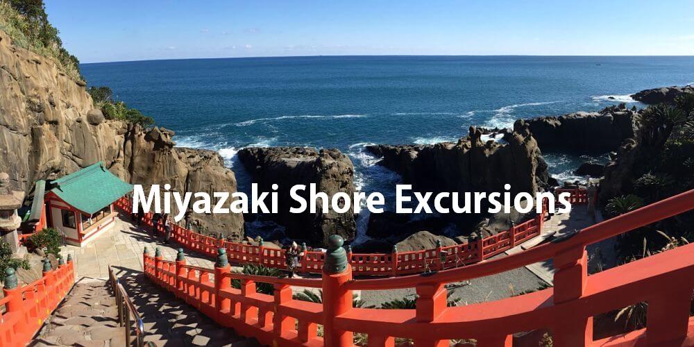 Aburatsu Miyazaki shore excursions