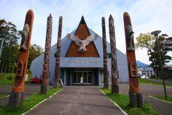 Ainukotan Museum Muroran shore excursions