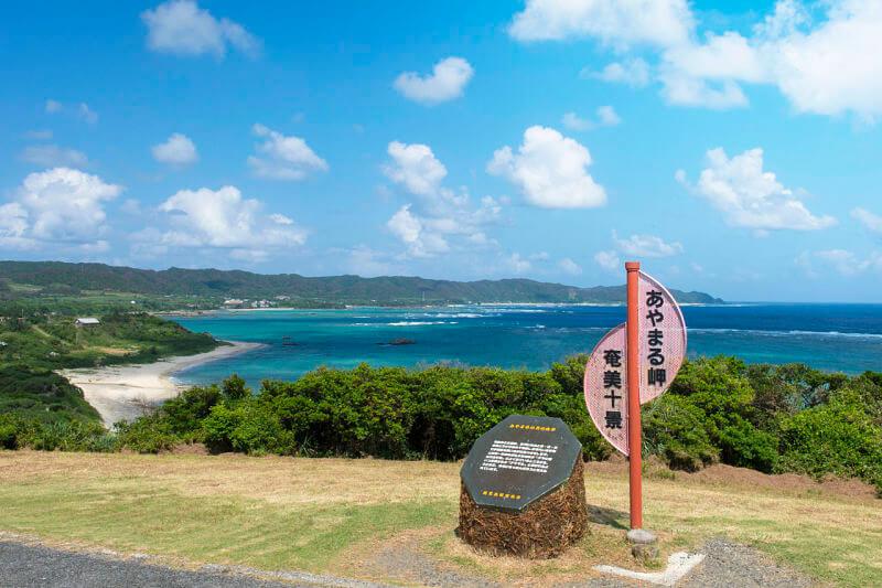 Amami Oshima highlights shore excursions