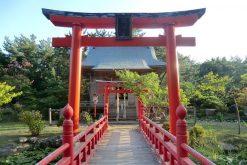 Aomori Cultural Exploring