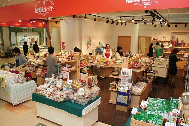 Aomori Tourist Center ASPAM