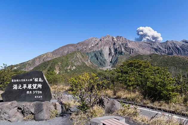 Arimura Lava Observatory Sakurajima