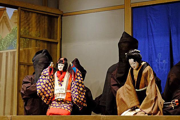 Awa Jurobe Yashiki Residence Theater Tokushima