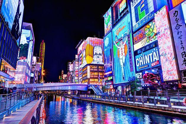 Dotonbori area Osaka