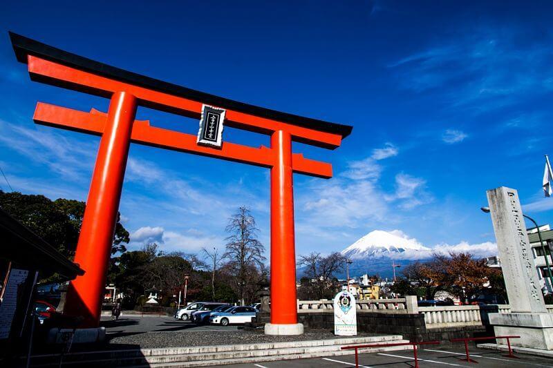 Fujisan Hongu Sengen Taisha Shrine Shimizu shore excursions