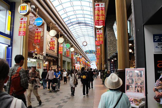 Hamanmachi Shopping Street