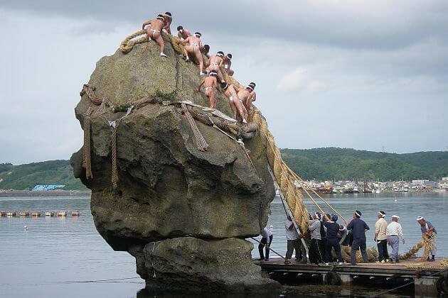 Heishi Rock Esashi