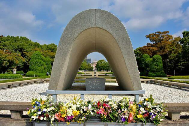 Hiroshima attractions Peace Memorial Park