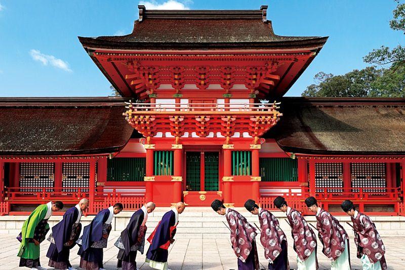 Iwashimizu Hachimangu Shrine