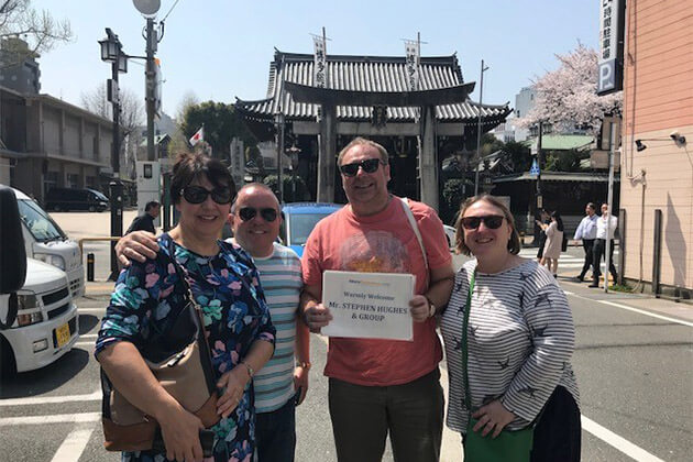 Japan Cruise Tours from port