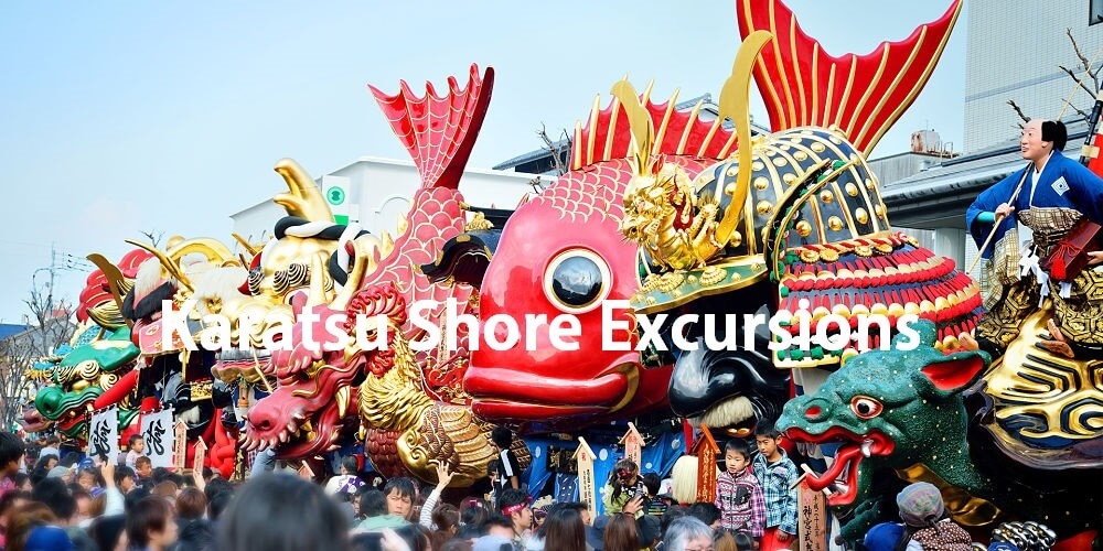 Karatsu Shore Excursions