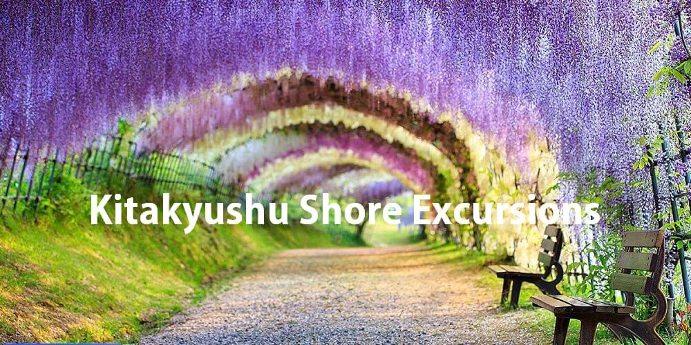 Kitakyushu Shore Excursions