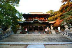 Kotohira-gu Shrine Takamatsu shore excursions