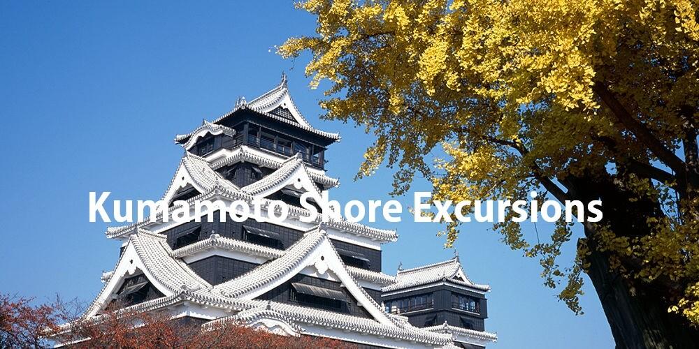 Kumamoto shore excursions