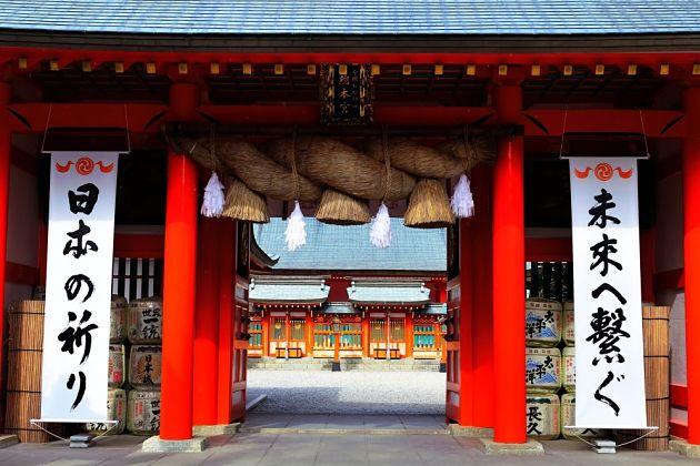 Kumano Hayatama Shrine Shingu