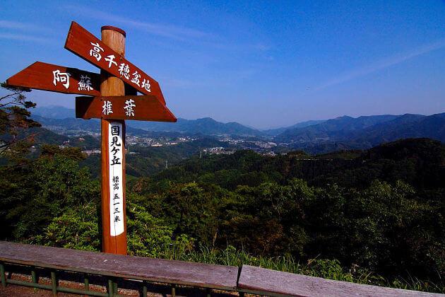 Kunimigaoka Observatory Miyazaki shore excursions