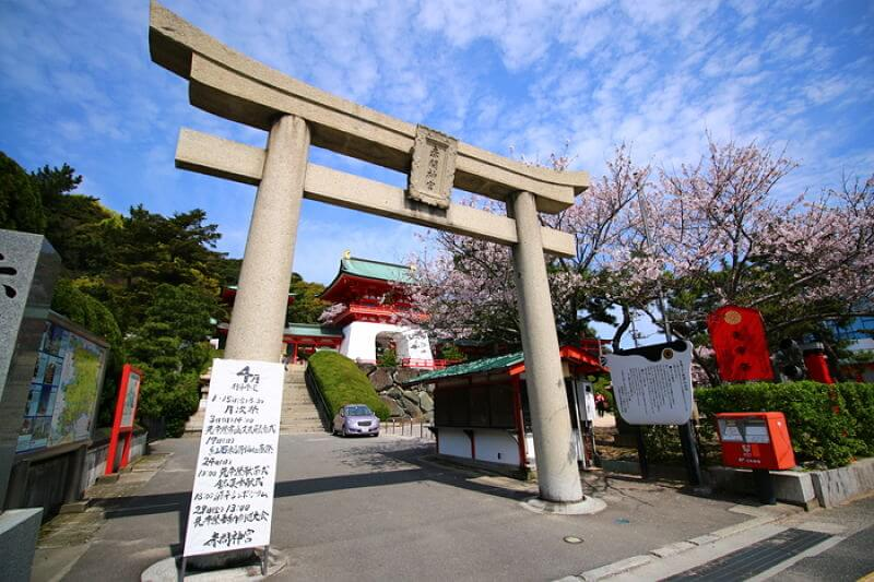 Modern Ancient Shimonoseki shore excursions