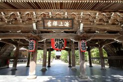 Monjudo Chionji Temple
