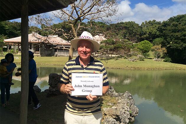 Naha Okinawa Shore Excursions