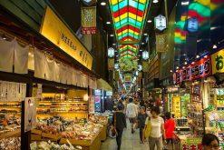 Nishiki Market Kyoto shore excursions from Kobe
