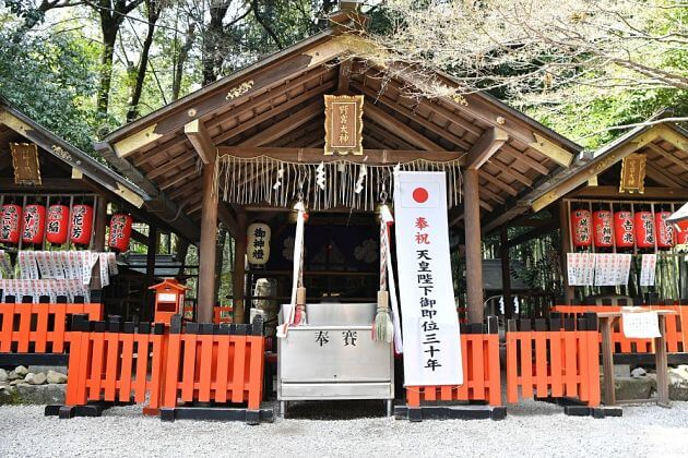 Nonomiya Shrine-Kyoto-shore-excursions