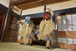 Oga Shinzan Folklore Museum