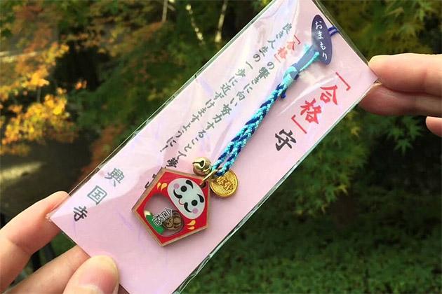 Omamori - Japanese Lucky Charms