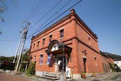 Omoide Warehouse from Matsuyama