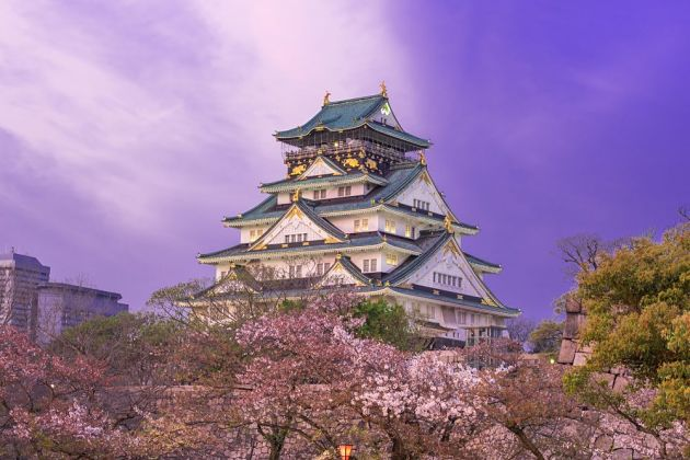 Osaka Castle City Tour