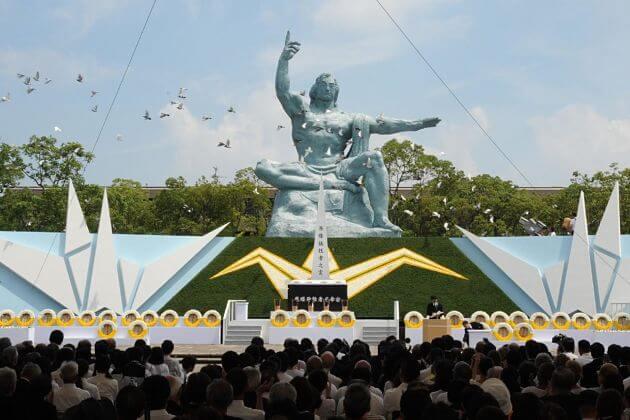Peace Memorial Park Nagasaki attractions