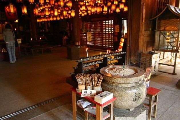 Ryozenji Temple Tokushima