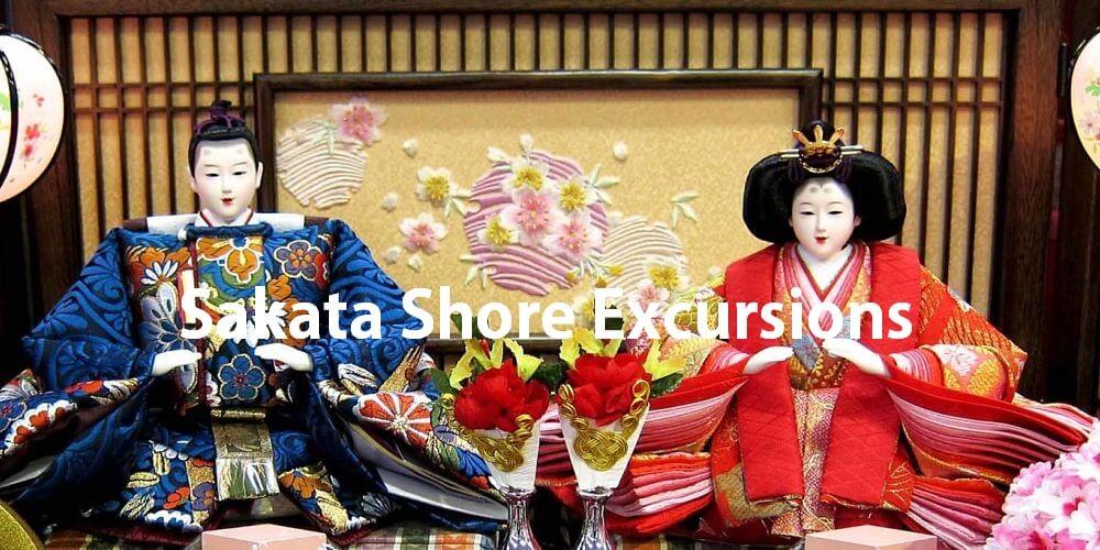 Sakata shore excursions