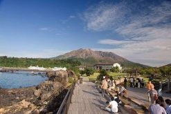 Sakurajima Lava Nagisa Park