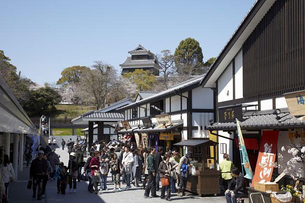 Sakuranobaba Johsaien Castle Town