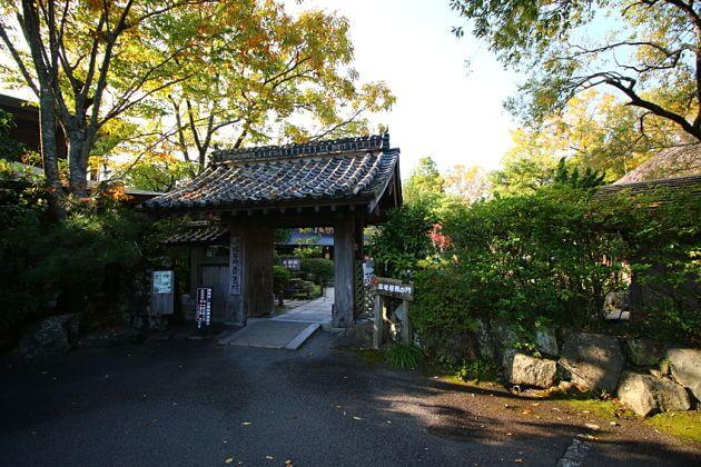 Samurai Residences of Shimizu Clan