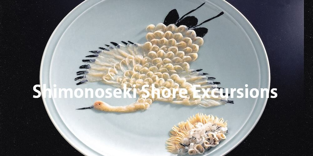 Shimonoseki shore excursions