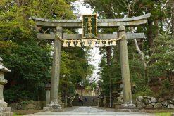 Shiogama Shrine in Ishinomaki shore excursions