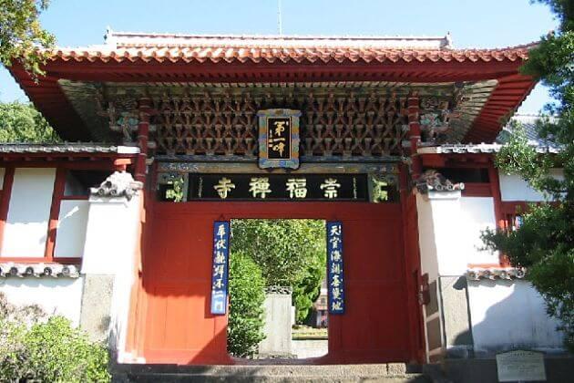 Sofukuji Temple-Daiippoumon