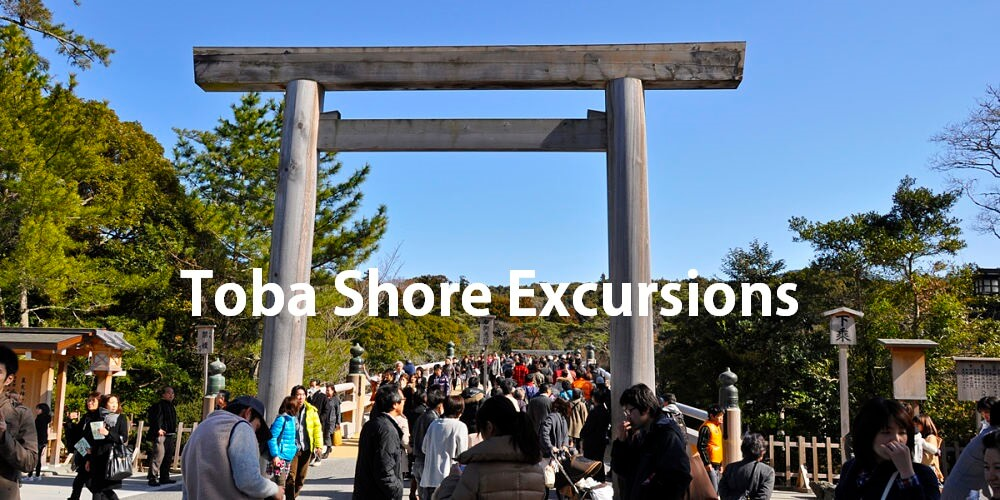Toba shore excursions