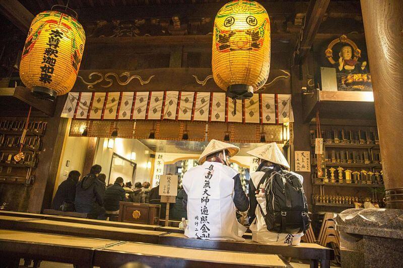 Tokushima Highlights shore excursions