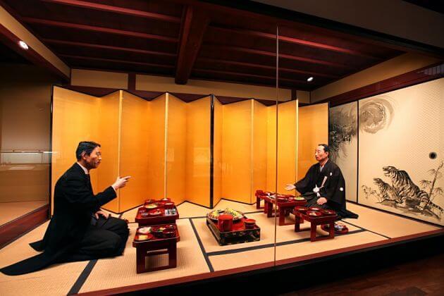 Uchiko History Museum