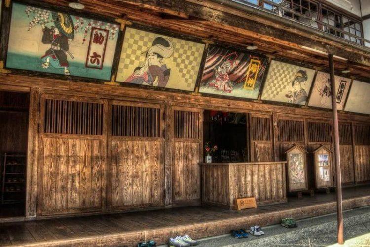 Uchiko Old Town Tour from Matsuyama port