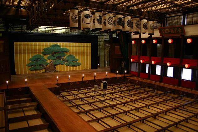 Uchiko Theatre Matsuyama shore excursions