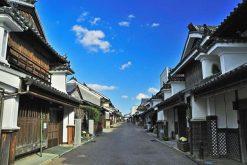 Wakimachi area Tokushima shore excursions