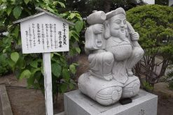 Zenrin-gai Aomori shore excursions