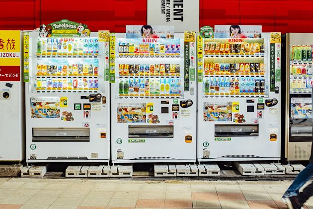 vending machines Japan traditional facts